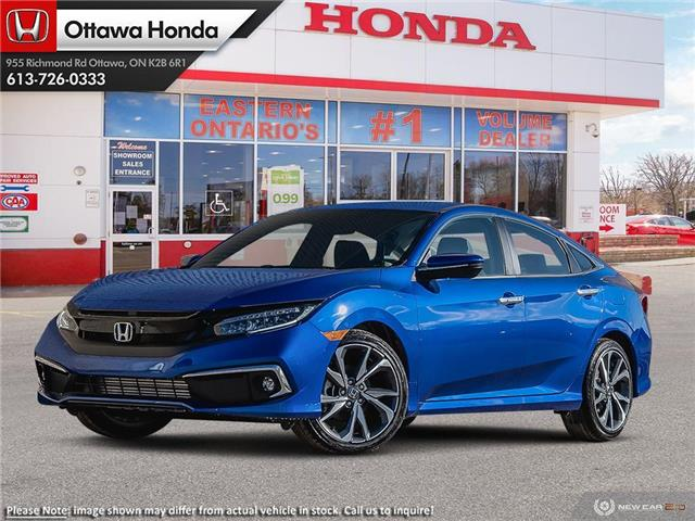 2020 Honda Civic Touring (Stk: 336900) in Ottawa - Image 1 of 23