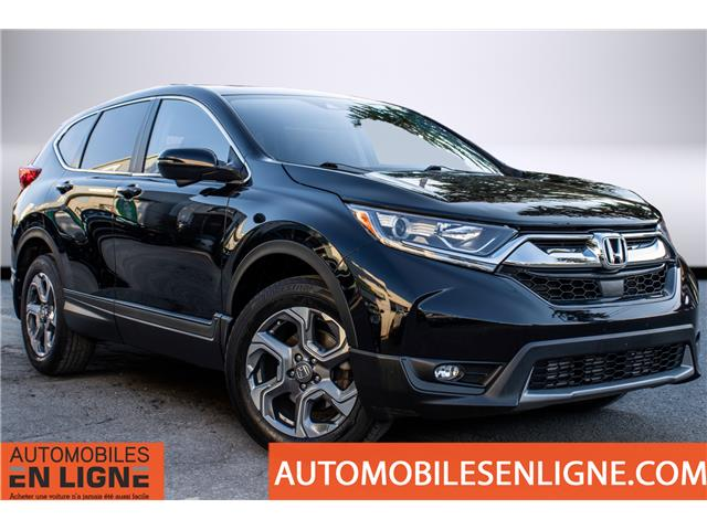 2017 Honda CR-V EX (Stk: 103570) in Trois Rivieres - Image 1 of 31
