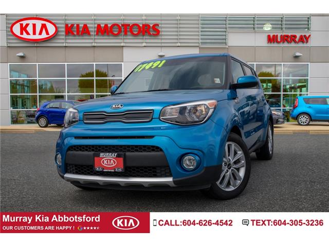 2017 Kia Soul  (Stk: SL01329A) in Abbotsford - Image 1 of 24