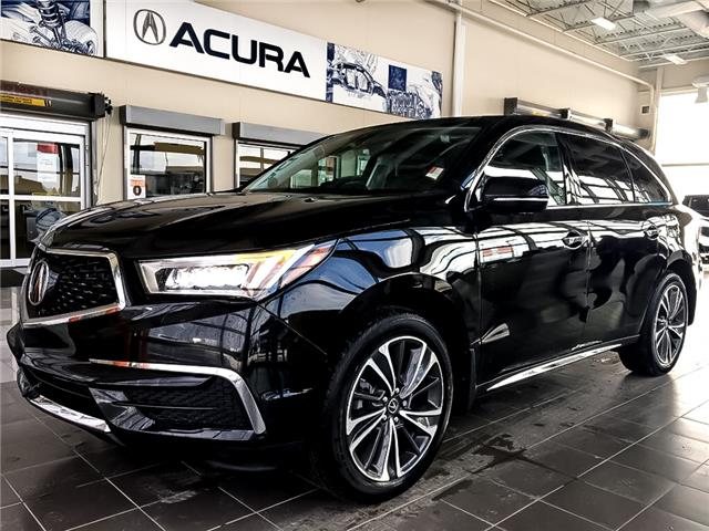 2020 Acura MDX Tech (Stk: 50065) in Saskatoon - Image 1 of 18