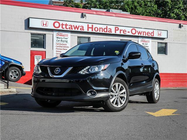 2019 Nissan Qashqai  (Stk: 335621) in Ottawa - Image 1 of 30