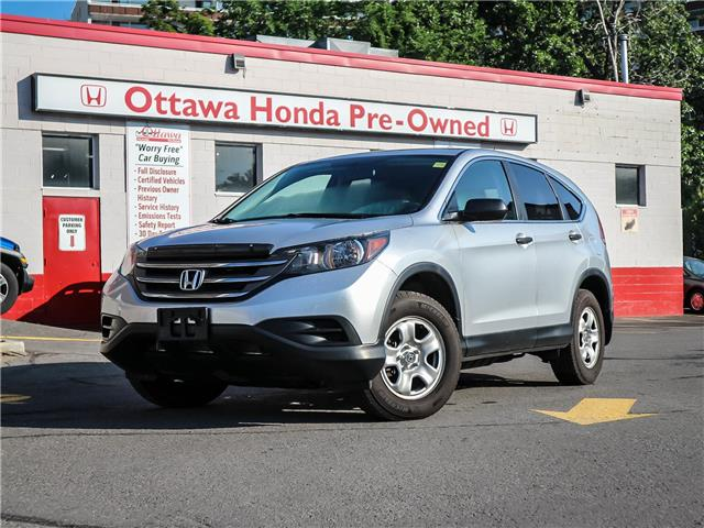 2014 Honda CR-V LX (Stk: H83221) in Ottawa - Image 1 of 28