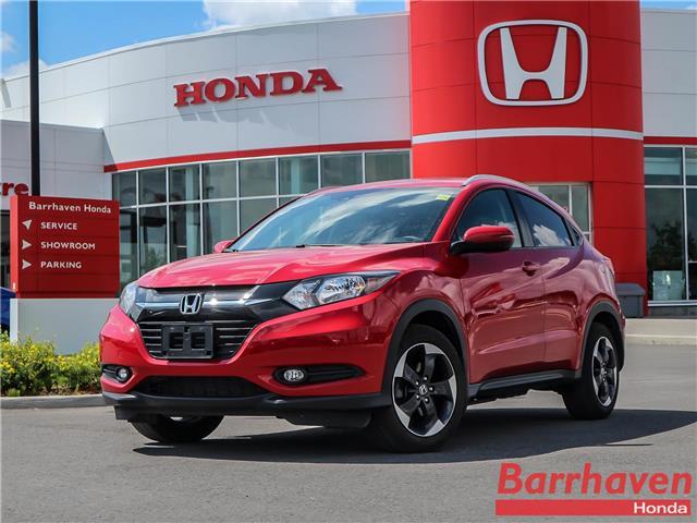 2018 Honda HR-V EX-L (Stk: 2670A) in Ottawa - Image 1 of 29