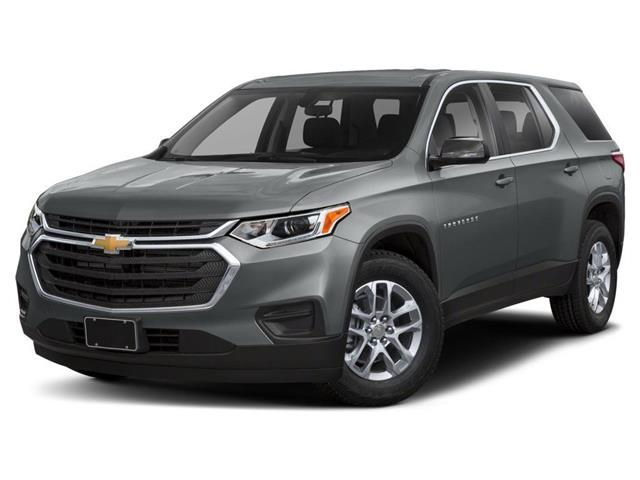 2020 Chevrolet Traverse LS (Stk: LJ265186) in Toronto - Image 1 of 9