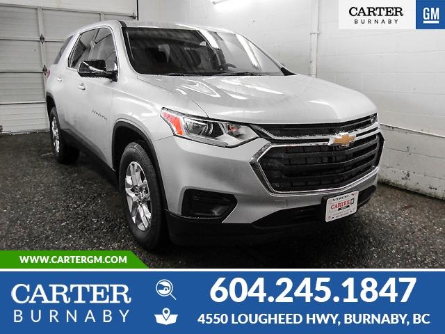 2020 Chevrolet Traverse LS (Stk: Y0-47370) in Burnaby - Image 1 of 13