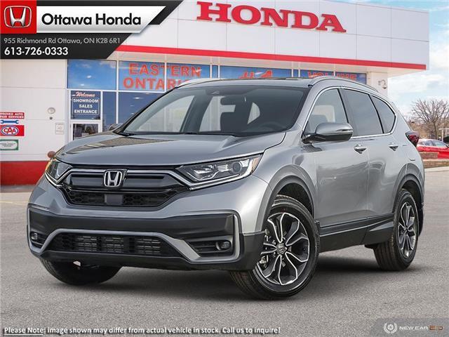 2020 Honda CR-V EX-L (Stk: 337120) in Ottawa - Image 1 of 16