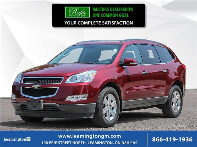 2010 Chevrolet Traverse 1LT (Stk: 20-340A) in Leamington - Image 1 of 30