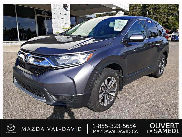2017 Honda CR-V LX (Stk: B1803) in Val-David - Image 1 of 23