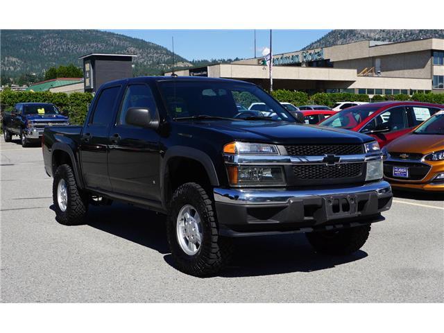 2008 Chevrolet Colorado LT (Stk: N12320B) in Penticton - Image 1 of 16