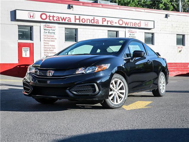 2015 Honda Civic LX (Stk: H83670) in Ottawa - Image 1 of 26