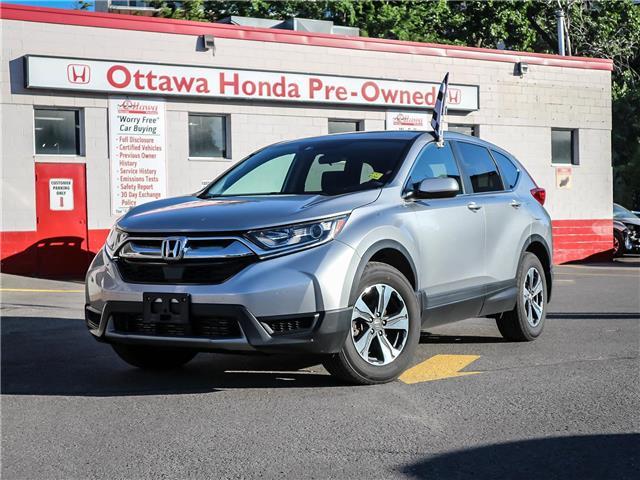 2018 Honda CR-V LX (Stk: H83710) in Ottawa - Image 1 of 28