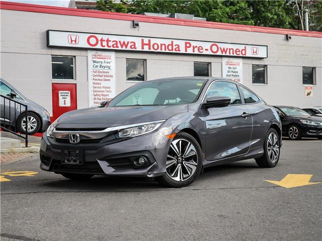 2016 Honda Civic EX-T (Stk: H82520) in Ottawa - Image 1 of 27