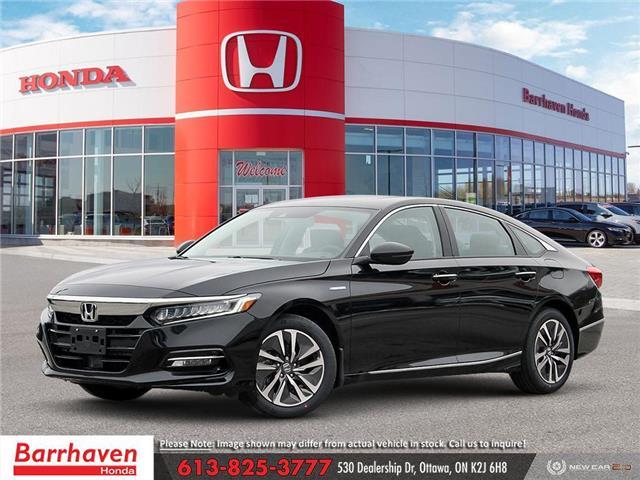 2020 Honda Accord Hybrid Base (Stk: 3046) in Ottawa - Image 1 of 23