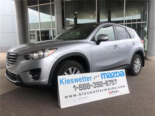 2016 Mazda CX-5 GS (Stk: 36526A) in Kitchener - Image 1 of 30