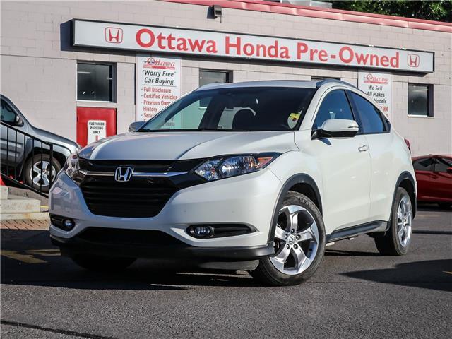 2017 Honda HR-V EX-L (Stk: H83950) in Ottawa - Image 1 of 28