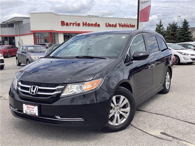 2016 Honda Odyssey EX-L (Stk: U16739) in Barrie - Image 1 of 25
