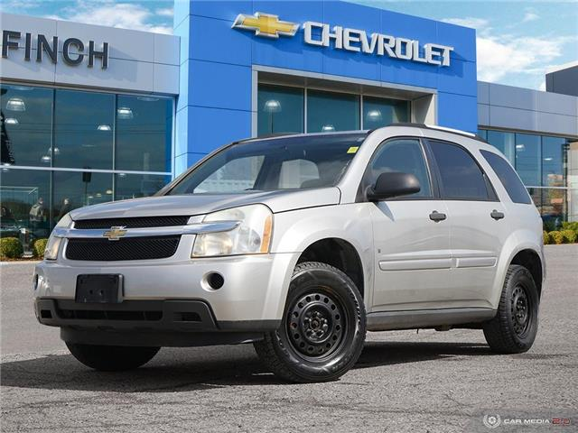 2007 Chevrolet Equinox LS (Stk: 149898) in London - Image 1 of 28