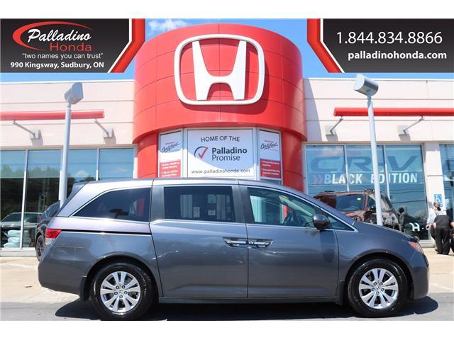 2015 Honda Odyssey EX (Stk: 22358A) in Sudbury - Image 1 of 46