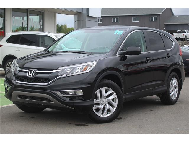2016 Honda CR-V EX-L (Stk: 200752A) in Fredericton - Image 1 of 16