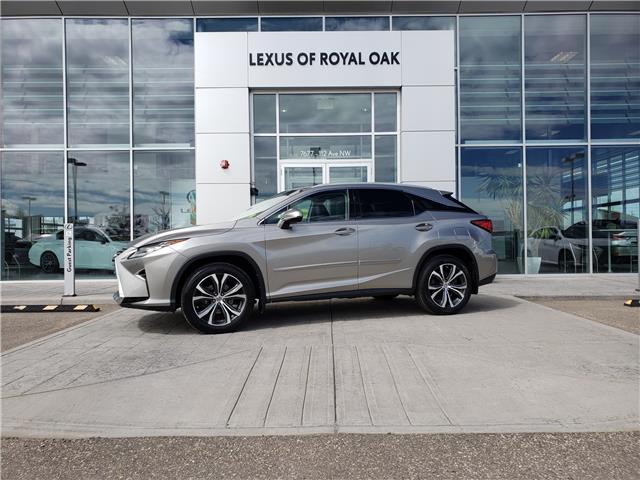 2017 Lexus RX 350 Base (Stk: LU0331) in Calgary - Image 1 of 25