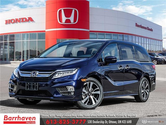 2020 Honda Odyssey Touring (Stk: 2961) in Ottawa - Image 1 of 23