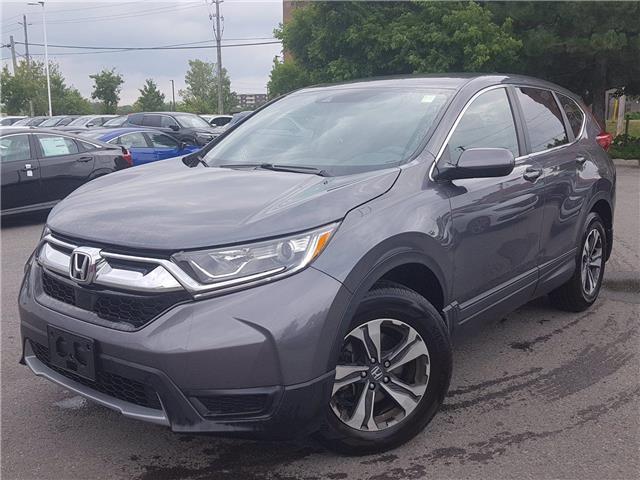 2018 Honda CR-V LX (Stk: P5036) in Ottawa - Image 1 of 25