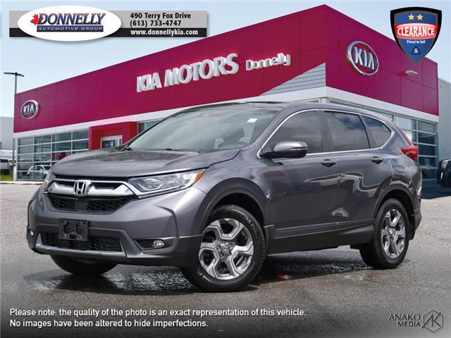 2017 Honda CR-V EX (Stk: KU2416) in Ottawa - Image 1 of 30