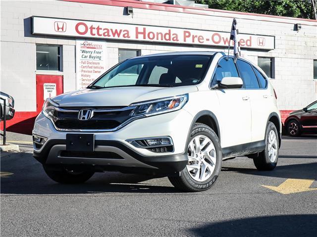 2016 Honda CR-V EX (Stk: H84050) in Ottawa - Image 1 of 29