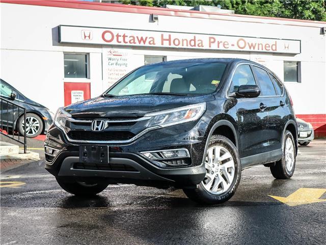 2016 Honda CR-V EX-L (Stk: H84040) in Ottawa - Image 1 of 30