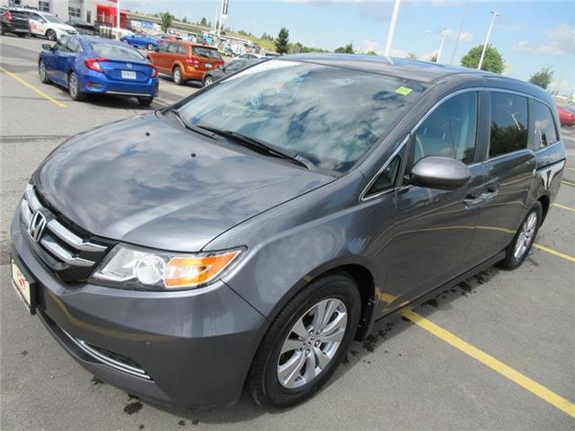 2016 Honda Odyssey EX-L (Stk: K15265A) in Ottawa - Image 1 of 22