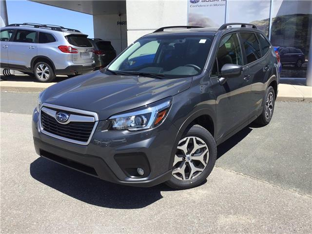 2020 Subaru Forester Convenience (Stk: S4374) in Peterborough - Image 1 of 23