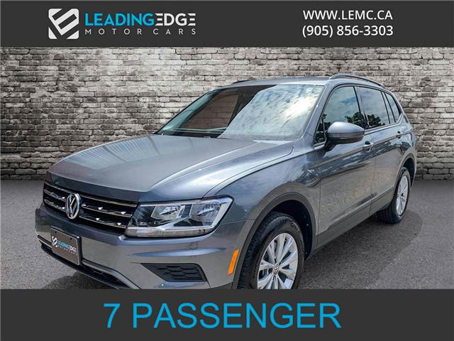 2019 Volkswagen Tiguan Trendline (Stk: 17946) in Woodbridge - Image 1 of 16