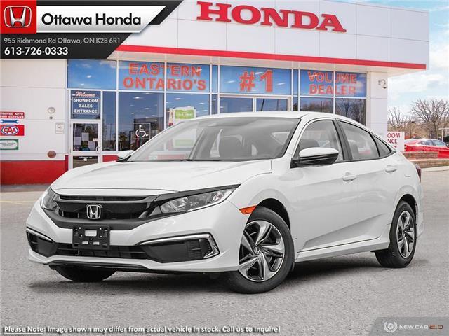 2020 Honda Civic LX (Stk: 337940) in Ottawa - Image 1 of 23