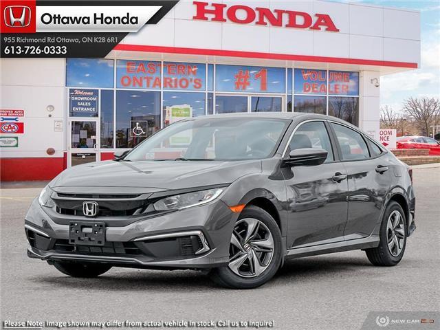2020 Honda Civic LX (Stk: 338090) in Ottawa - Image 1 of 23