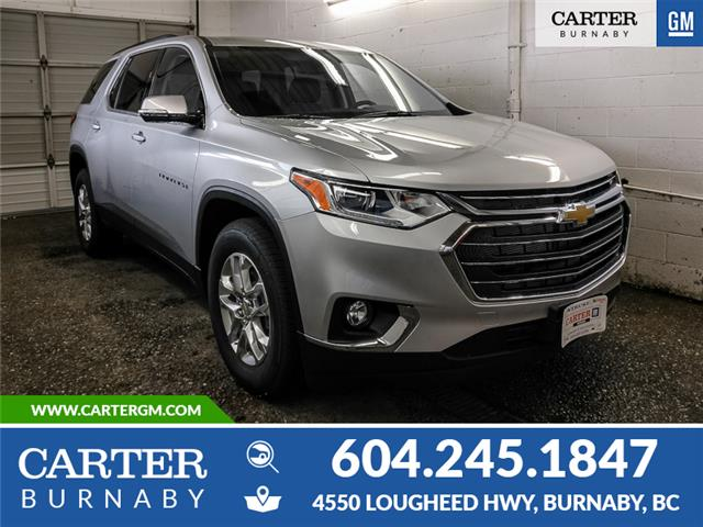 2020 Chevrolet Traverse LT (Stk: Y0-21870) in Burnaby - Image 1 of 12