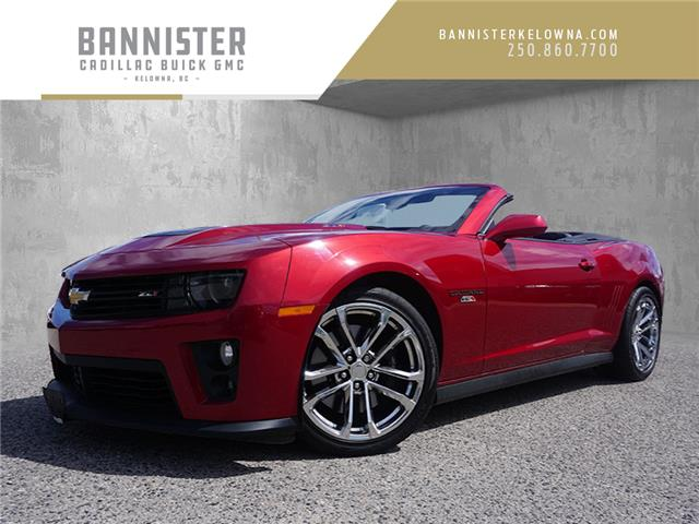 2014 Chevrolet Camaro ZL1 (Stk: P20-697) in Kelowna - Image 1 of 20