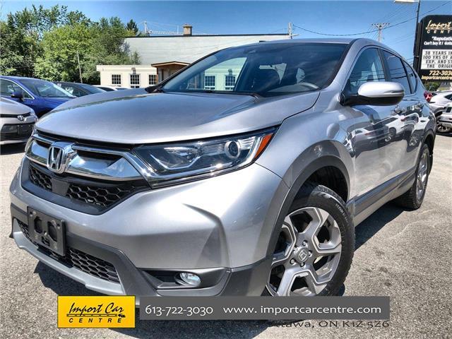 2017 Honda CR-V EX (Stk: 127584) in Ottawa - Image 1 of 26