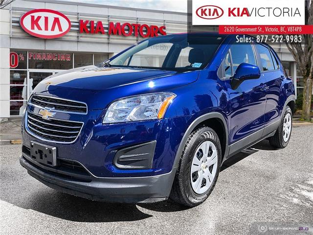 2016 Chevrolet Trax LS (Stk: SE21-026A) in Victoria - Image 1 of 23