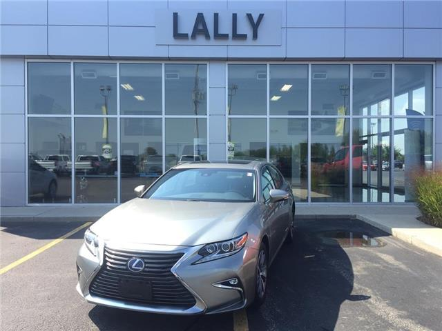 2018 Lexus ES Hybrid, Leather, Heated Seats, Nav, Rev Cam (Stk: 00175A) in Tilbury - Image 1 of 28