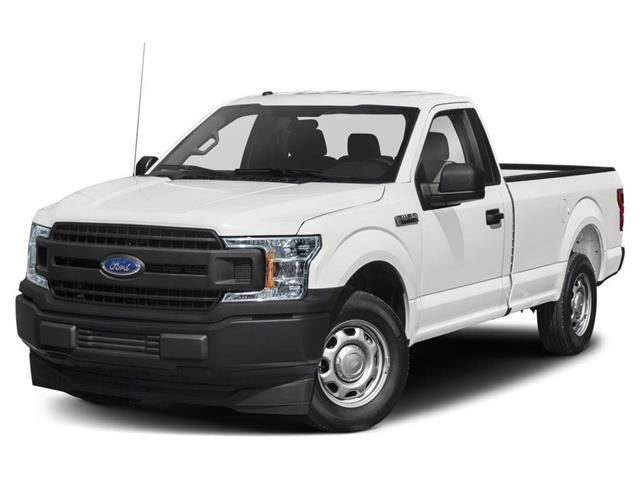 2020 Ford F-150 XL (Stk: 20F13667) in Vancouver - Image 1 of 8