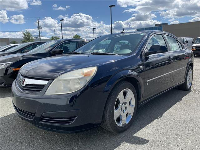 2007 Saturn Aura XE (Stk: CHRISTO1) in Ste-Marie - Image 1 of 10