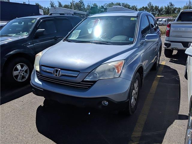 2008 Honda CR-V EX-L (Stk: SUB2339A) in Charlottetown - Image 1 of 5