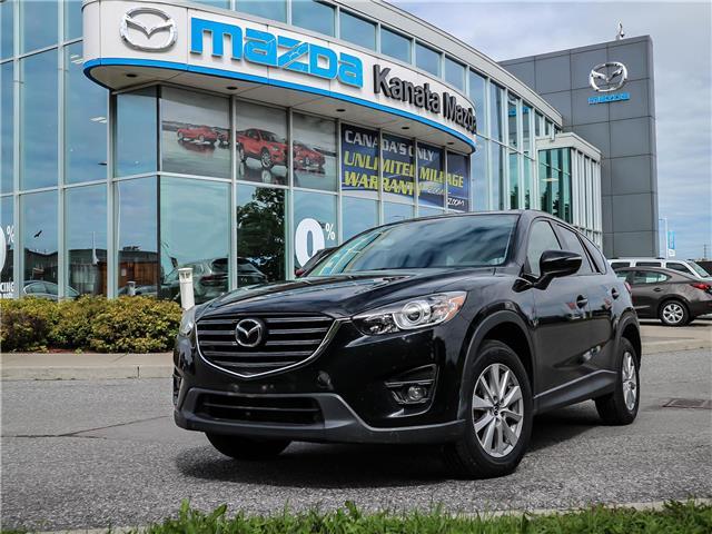 2016 Mazda CX-5 GS (Stk: M1049) in Ottawa - Image 1 of 10
