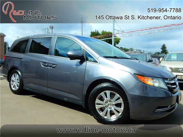 2014 Honda Odyssey EX (Stk: 5FNRL5) in Kitchener - Image 1 of 26