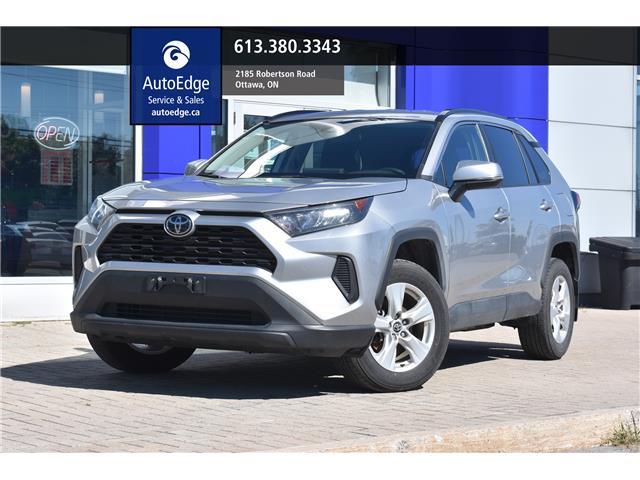 2019 Toyota RAV4 LE (Stk: A0284) in Ottawa - Image 1 of 30