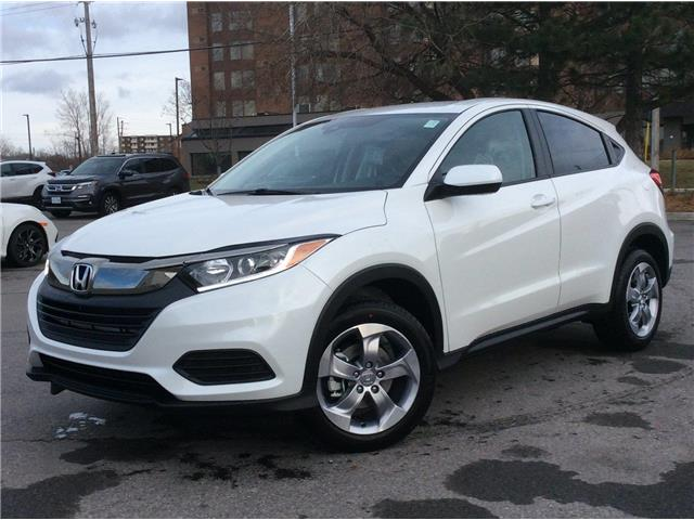 2020 Honda HR-V LX (Stk: 20-0609) in Ottawa - Image 1 of 22