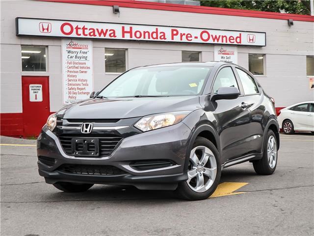 2016 Honda HR-V LX (Stk: H85130) in Ottawa - Image 1 of 27
