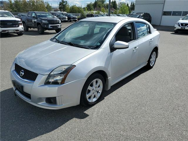 2012 Nissan Sentra  (Stk: L365A) in Thunder Bay - Image 1 of 12