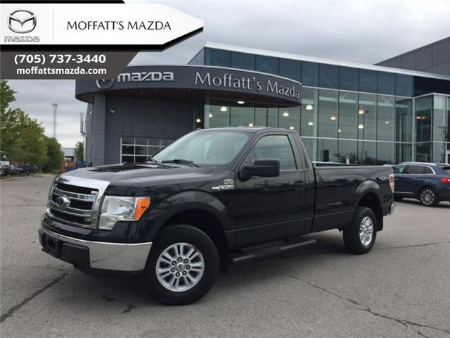 2014 Ford F-150 XLT (Stk: 28546) in Barrie - Image 1 of 18