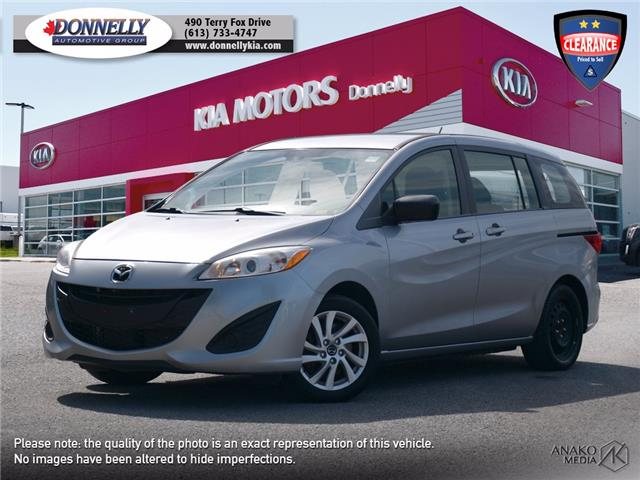 2014 Mazda Mazda5 GS (Stk: KUR2417A) in Ottawa - Image 1 of 25